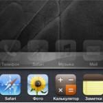 Немного о многозадачности iOS
