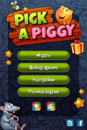 pick a piggy