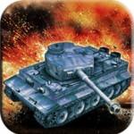 Tank Fury 3D King of the Hill: Танковая гвардия уходит в бой