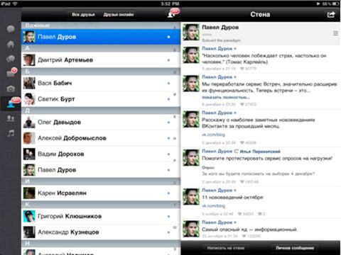 vkontakte ipad