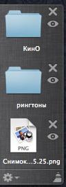 программы для mac