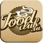 Foodclub HD: Кулинарная энциклопедия, которая всегда с вами