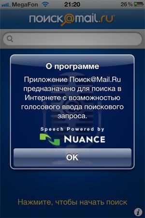 полезные программы для iphone