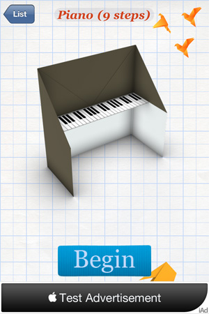 оригами для ipad
