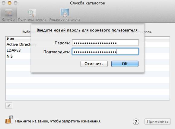 советы для mac