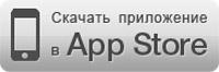 voicecards app store