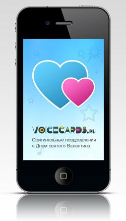 voicecards