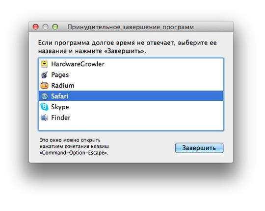 Как В Андроид Принудительно Закрыть Программу