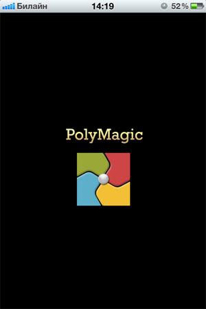polymagic