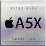Чип A5X, вероятно, не будет использоваться в iPhone 5