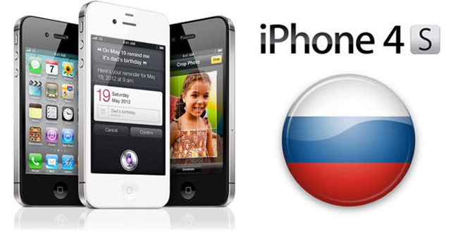 iphone 4s russia