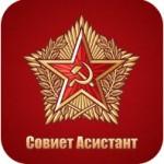 Хакер помог Siri выучить русский язык