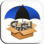 TinyUmbrella 5.10.08 с поддержкой iPad 3 и Apple TV 3
