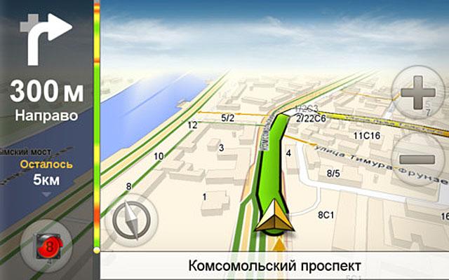 Яндекс навигатор схема