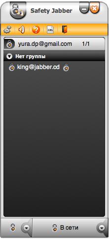 sendspace файлообменник