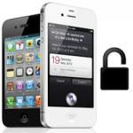 Обновлённый SAM для анлока любого iPhone с iOS 5