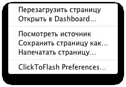 Как включить видеоплеер HTML5 в Safari 2