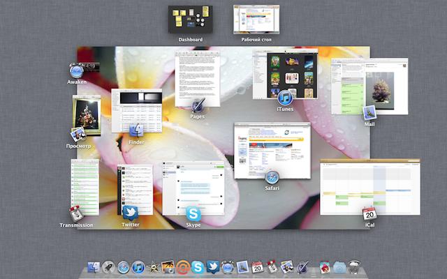 Клавиша Shift и анимация в OS X