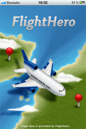 flighthero