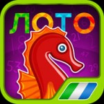 Лото: Познавательная игра для детей и их родителей