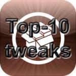 10 лучших твиков для iOS-устройств (jailbreak 5.1.1)