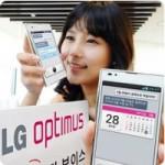 LG анонсировала голосового помощника Quick Voice