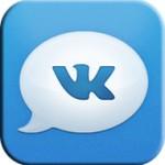 Диалоги: удобный мессенджер для Вконтакте