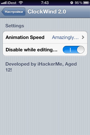 ClockWind: Ускоряем анимацию интерфейса на i-гаджетах (jailbreak)