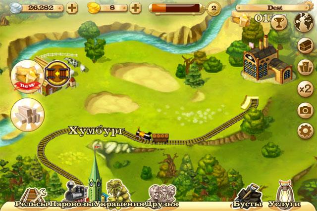 Игра Мини Поезд онлайн (Mini Train) - играть бесплатно на ...