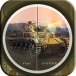 Antitank battle: противотанковый бой на iOS