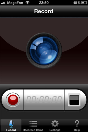 diaplay recorder iphone