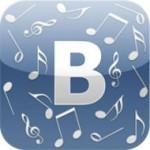 Музыка В Контакте: Для всех любителей слушать вк-музыку оффлайн