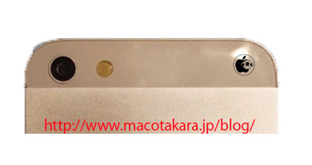 iphone 5 new inside