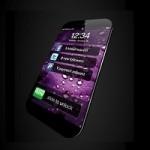 Очередная запчасть от нового iPhone. На этот раз — передняя панель