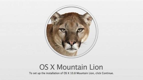 Сотрудники AppleCare могут загрузить OS X Mountain Lion Golden Master
