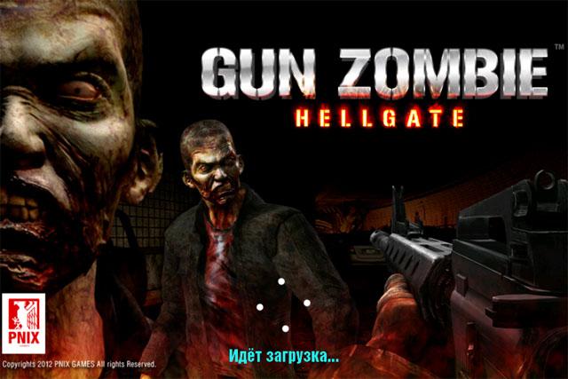Gun Zombie для iOS