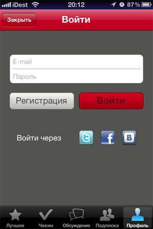 Справочник по компаниям России