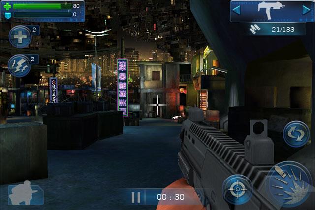 Shoot Em Up для iOS
