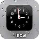 Clockify: Часы, которые живут своей жизнью (jailbreak)