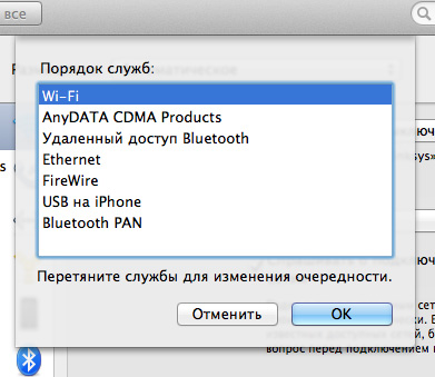 mountain lion wi-fi