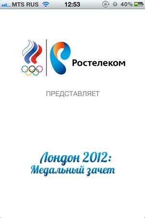 olimpic1
