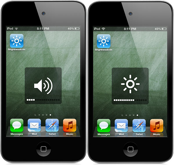 Швидка зміна яскравості екрану