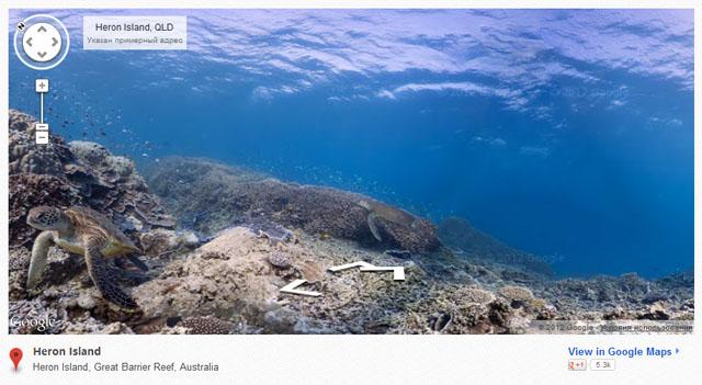 Подводная панорама от Google