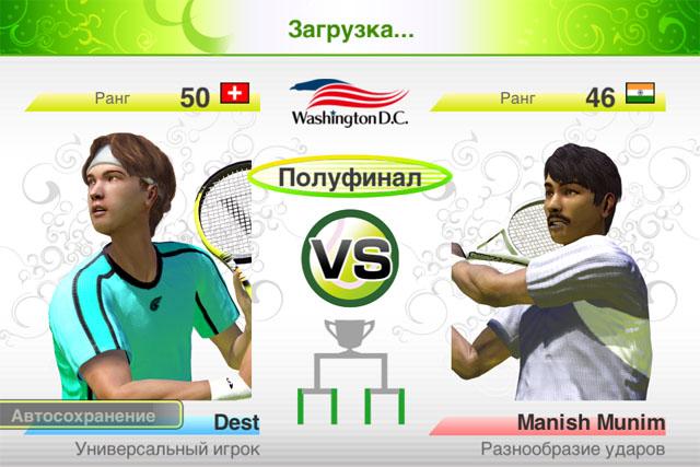Теннис для iPad
