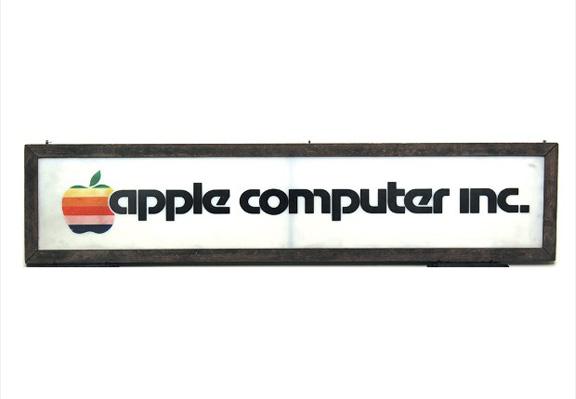 Первый торговый знак Apple
