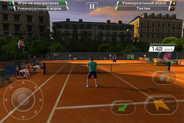 Аркадный теннис