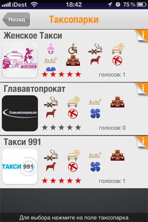 иконка прицел: