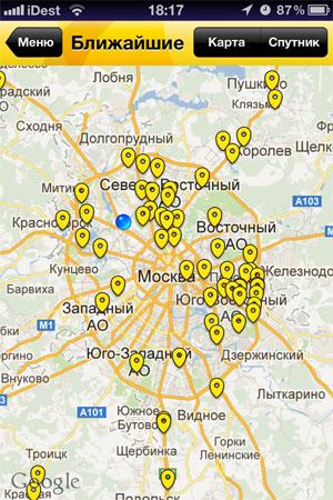 АЗС по России для iPod touch