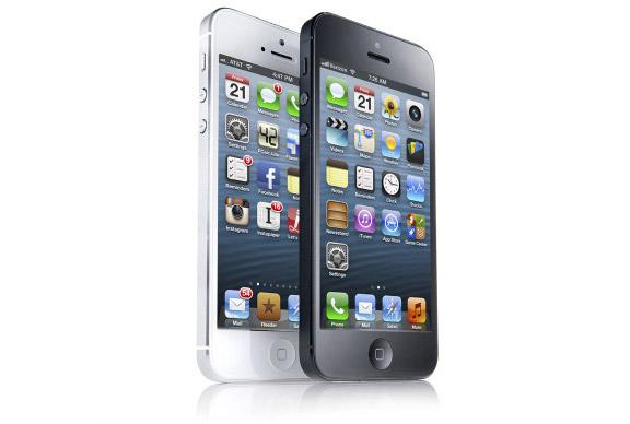 купить iPhone-5