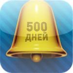 Welcome Sochi 2014!: Поприветствуем приближение Зимней Олимпиады в Сочи